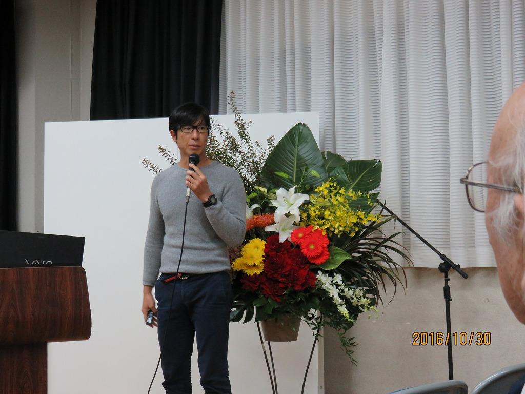 土木研究センターの石川さんの発表