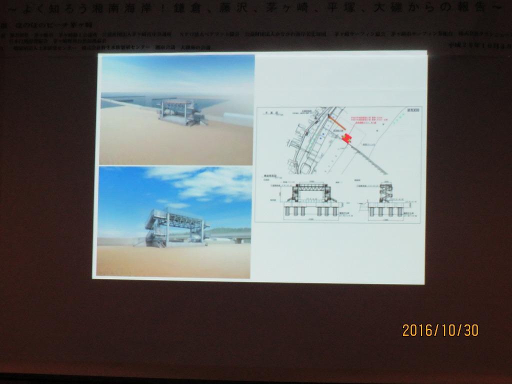 大磯海岸からは津波タワーの建設について