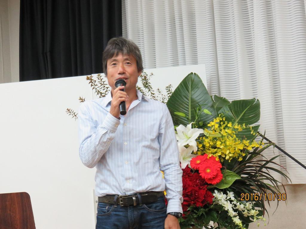 今回のMCは多田副代表