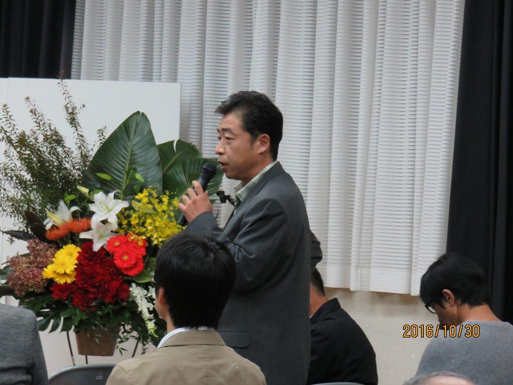 神奈川県から細川様もコメント