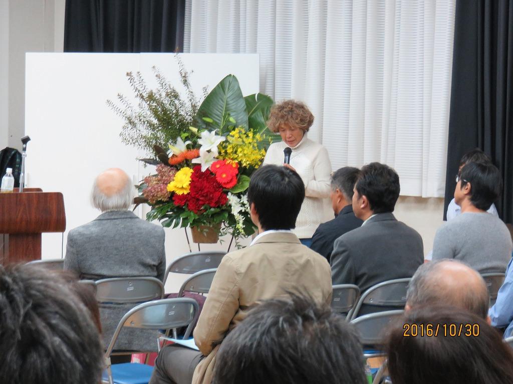 石川代表の挨拶
