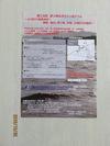 シンポジウムのポスター