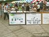 ほのぼのビーチ茅ヶ崎 海岸浸食問題の展示