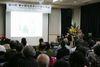 泉山先生の講演